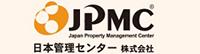 JPMC 日本管理センター株式会社